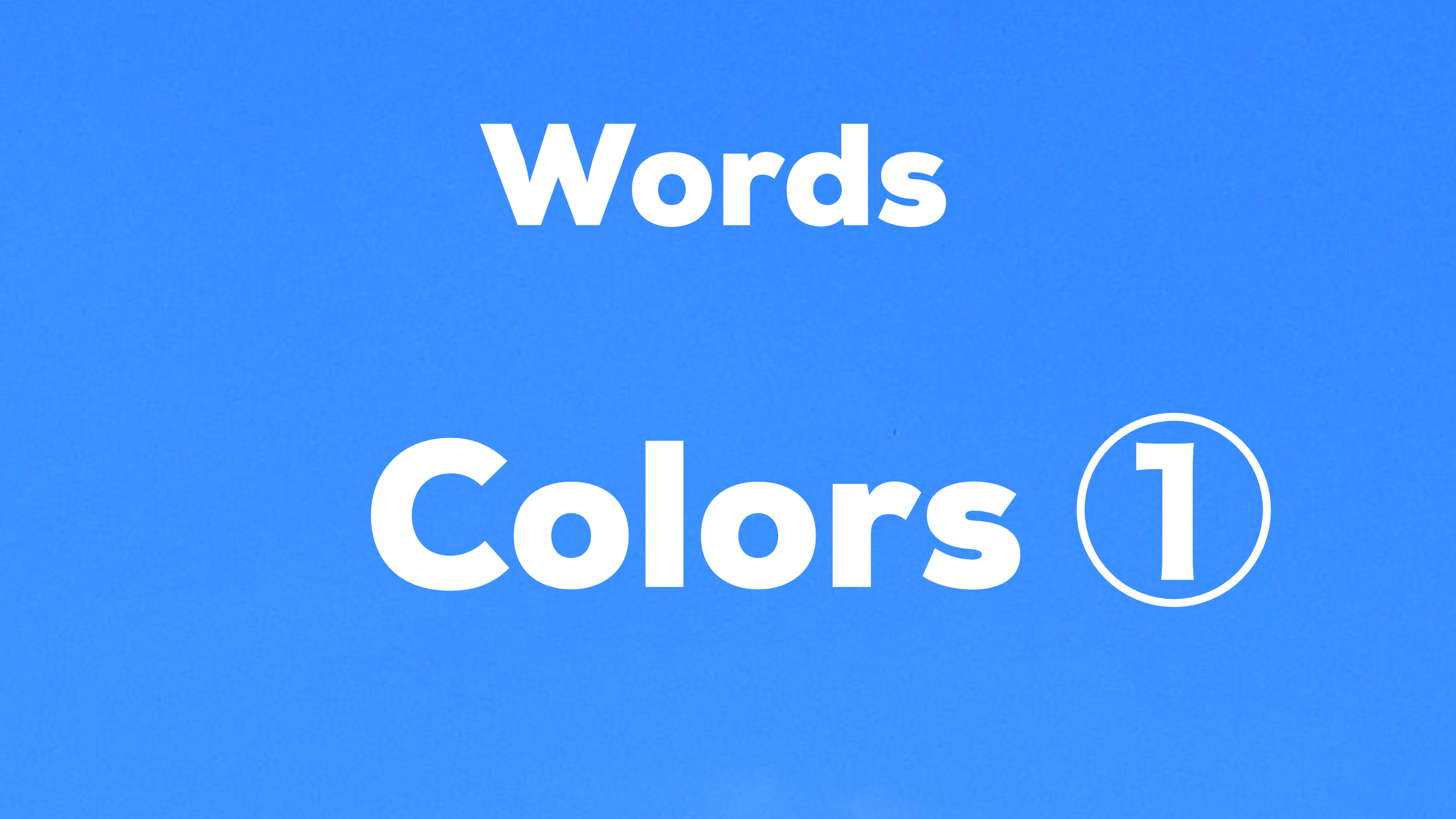 Word Color① 難易度☆