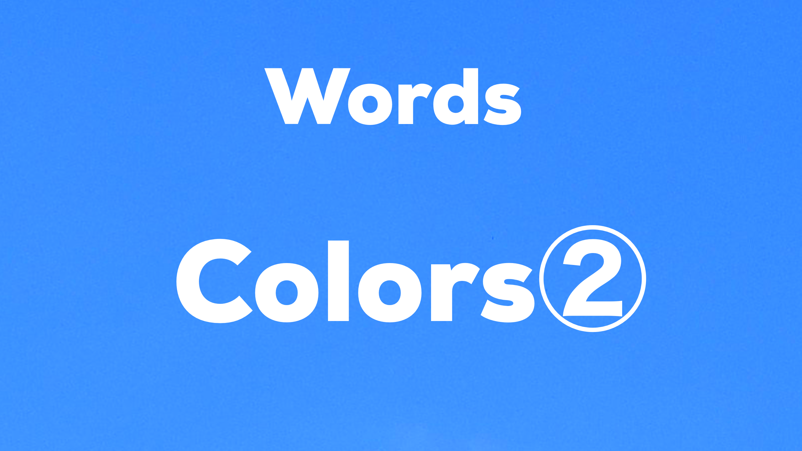 Words Colors② 難易度☆