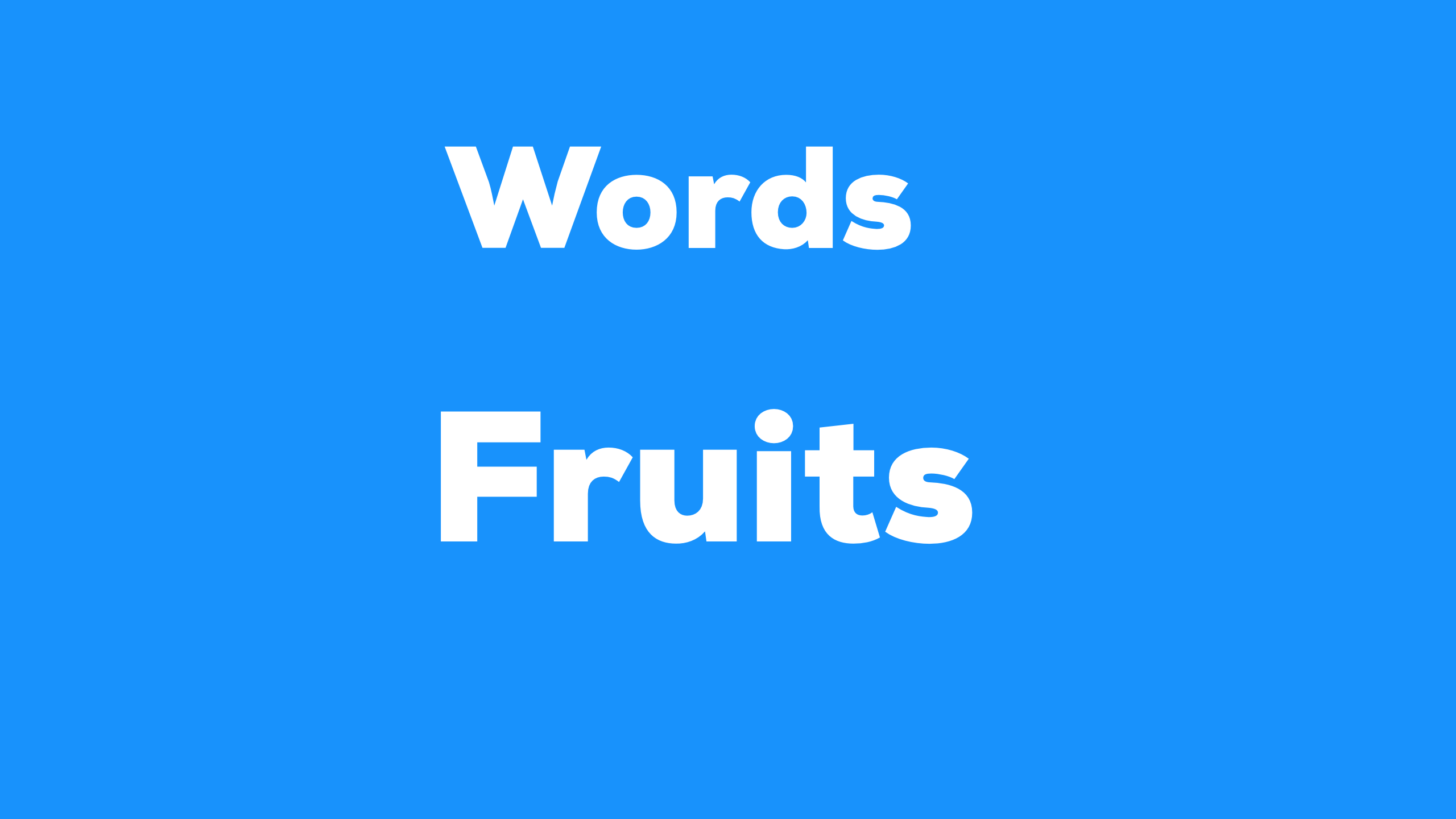 Words-Fruits 難易度☆