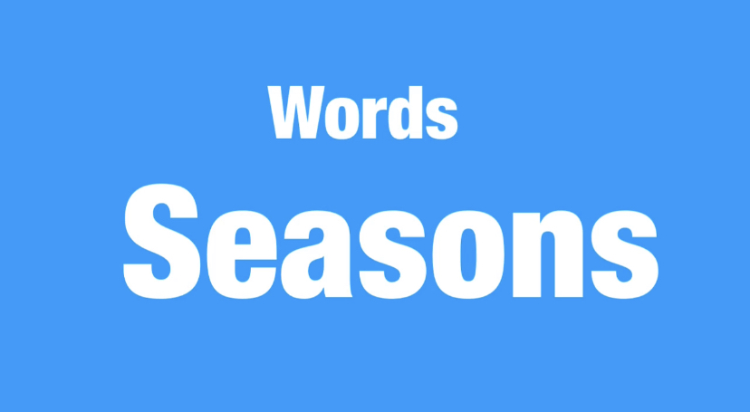 Words-Seasons 難易度☆