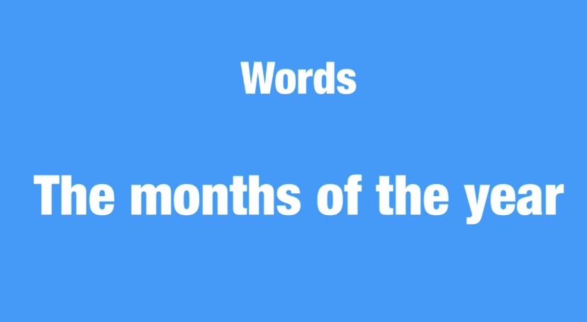Words-The months of the year 難易度☆☆