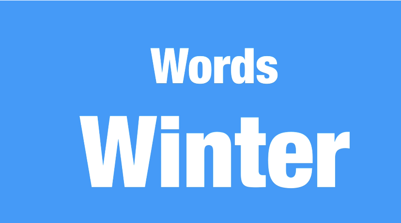 Words-Winter 難易度☆